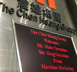 Greg and Marc receive a warm welcome at the Chen Hsong headquarters